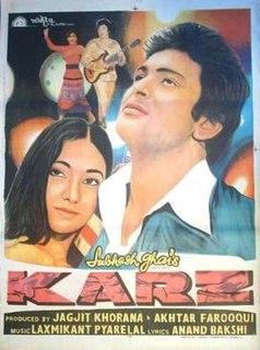 <i>Karz</i> (film) 1980 Indian film