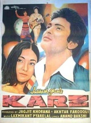 Karz (film) - Image: Karz, 1980 film poster