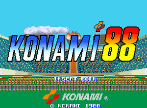 Konami '88 - Title screen of Konami '88