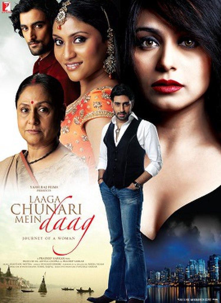 Image:Laaga Chunari Mein Daag Poster.jpg