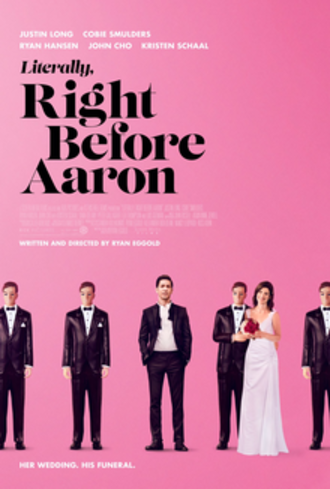 Literally, Right Before Aaron - Theatrical release poster