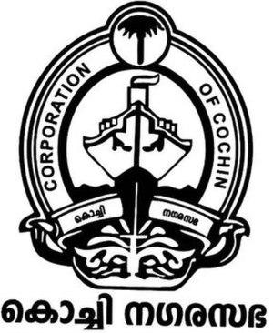 Kochi Municipal Corporation - Image: Logo of Corporation of Cochin