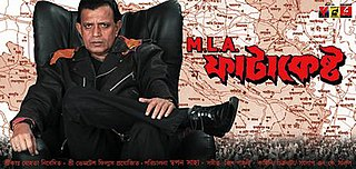 <i>MLA Fatakeshto</i> 2006 film by Swapan Saha