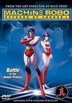 Machine Robo: Revenge of Cronos - Wikipedia