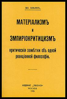 <i>Materialism and Empirio-criticism</i> book