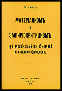 Synthesis Essay Introduction Example Front Cover Of The First Edition Of Lenins Materialism And  Empiriocriticism Published In Moscow In  Under The Pseudonym Vl  Ilyin Buy An Essay Paper also English Literature Essays Portalvladimir Lenin  Wikipedia Examples Of Thesis Statements For Essays