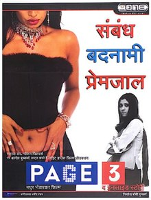 Page 3 poster.jpg