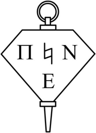 Pi Nu Epsilon - The Pi Nu Epsilon watchkey