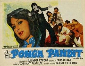 Ponga Pandit - Image: Ponga Pandit (film)