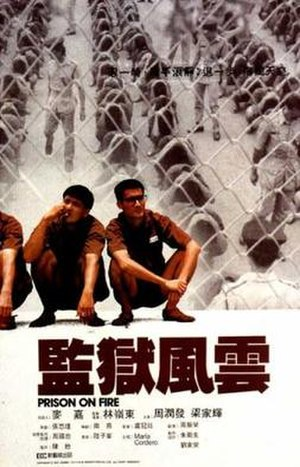 Prison on Fire - Film poster