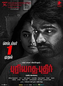 a quiet place download in tamilyogi