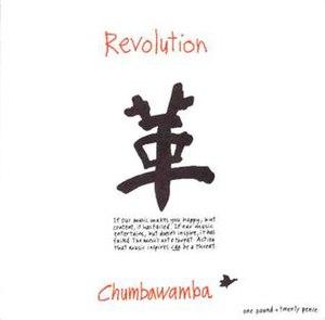 Revolution (Chumbawamba song) - Image: Revolutionchumbawamb a