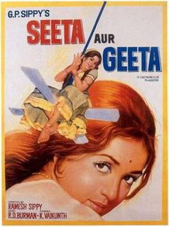 <i>Seeta Aur Geeta</i> 1972 film by Ramesh Sippy