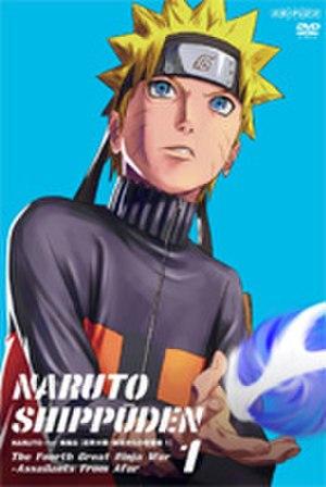 Naruto: Shippuden (season 14) - Image: Shippudenseason 14dvd