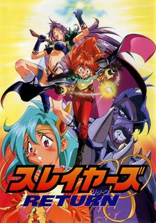 <i>Slayers Return</i> 1996 second film released in the Slayers saga directed by Hiroshi Watanabe Kunihiko Yuyama