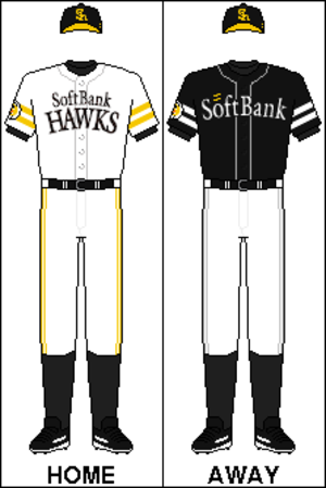 Fukuoka SoftBank Hawks - Image: So Ba Hawks Uniforms