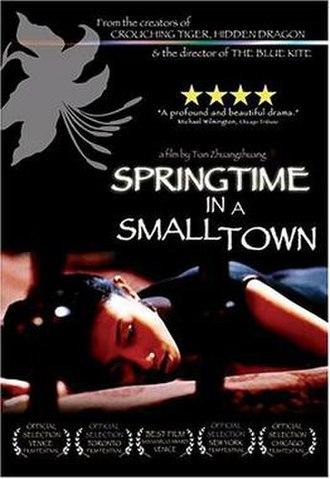 Springtime in a Small Town - Image: Springtimeinasmallto wn