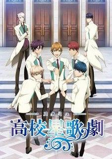 <i>Star-Myu</i> television series
