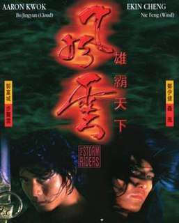 <i>The Storm Riders</i> 1998 film by Andrew Lau