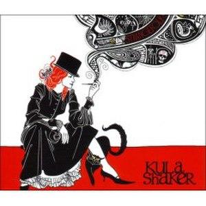 Strangefolk (album) - Image: Strangefolk