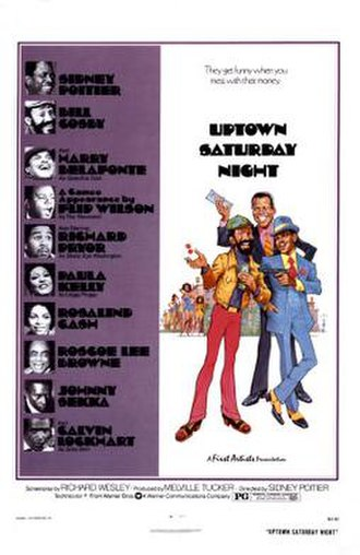 Uptown Saturday Night - Theatrical release poster by Jack Rickard
