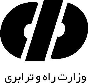 Ministry of Roads and Transportation (Iran) - Image: Vezarat Rah
