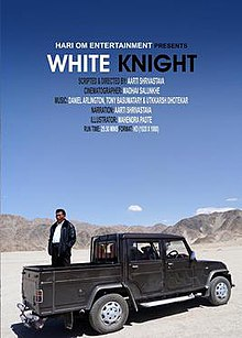 White Knight (Documentary) Movie Poster.jpg