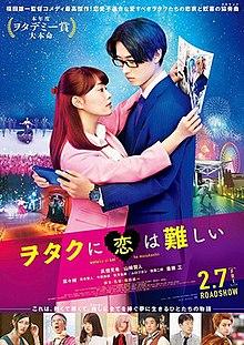 Wotakoi Love is Hard for Otaku 2020 Japan Yuichi Fukuda Mitsuki Takahata Kento Yamazaki Nanao Takumi Saito Comedy, Romance