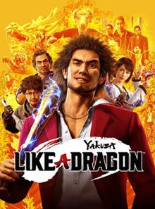yakuza like a dragon movie online