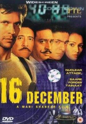 16 December (film) - Image: 16December