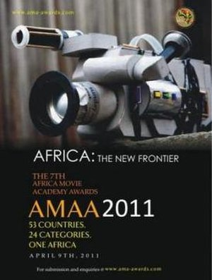7th Africa Movie Academy Awards - Official poster
