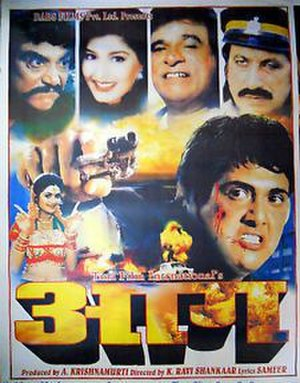Aag (1994 film) - Release poster