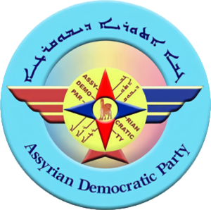 Assyrian Democratic Party (Syria) - Image: Assyrian Democratic Party (Syria) logo