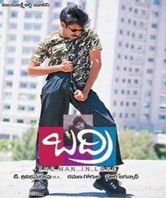Badri (2000 film) - Image: Badri Telugu