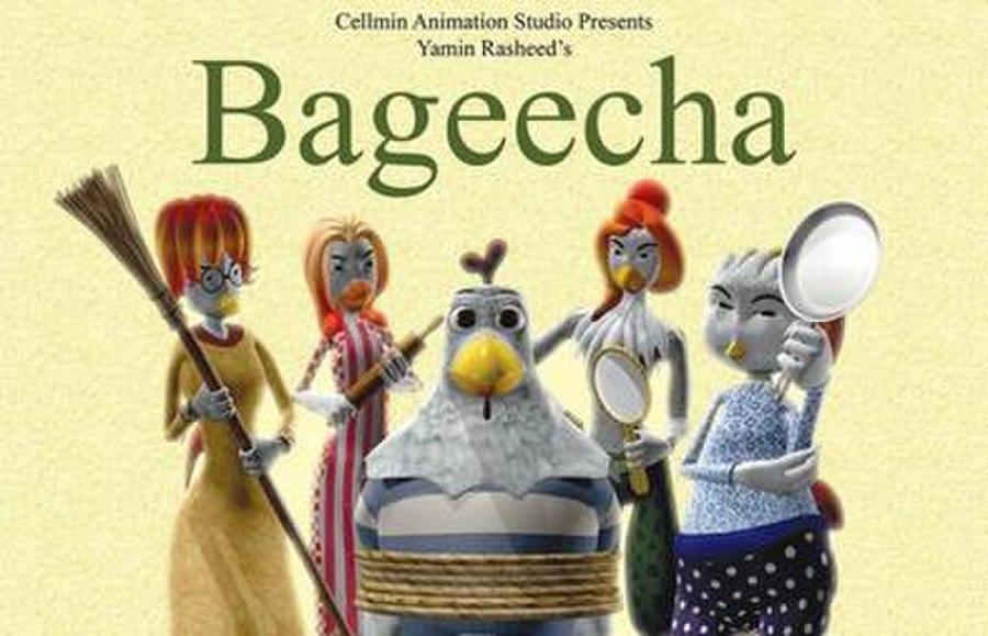 Bageecha