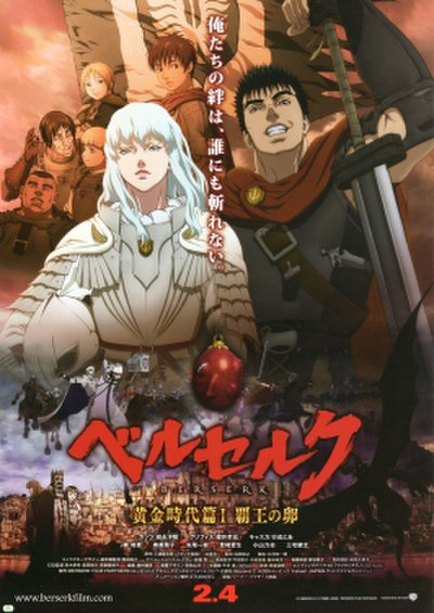 Picture of a movie: Berserk: The Golden Age Arc I - The Egg Of The King