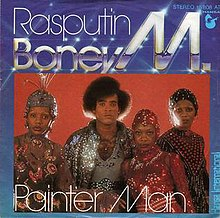 Boney M. — Rasputin (studio acapella)