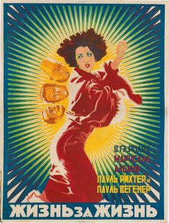 <i>Dagfin</i> 1926 film