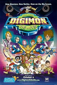 Digimon: The Movie - Wikipedia