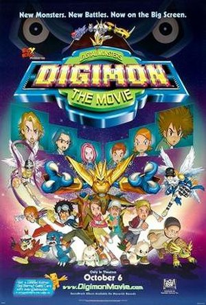 Digimon: The Movie - Theatrical release poster
