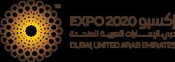Dubai Expo 2020 Logo.png