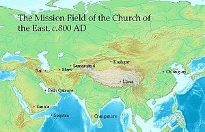 Dioceses of the Church of the East to 1318 - The mission field of the Church of the East, c. 800