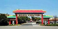 Eden Center Welcome Gate.jpg