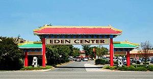 Eden Center - Eden Center Entrance