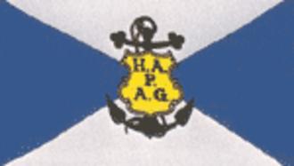 Hamburg America Line - HAPAG flag