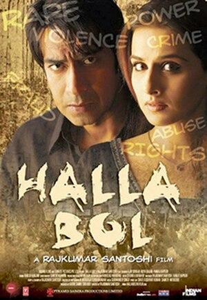 Halla Bol - Theatrical release poster