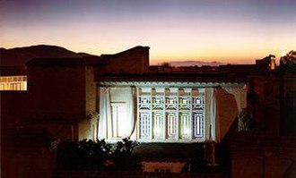 Persecution of Bahá'ís - House of the Báb, Shiraz, Iran, before being demolished and replaced with an Islamic religious center
