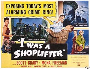 I Was a Shoplifter - Image: I Was a Shoplifter