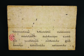 Thai literature - Wikipedia