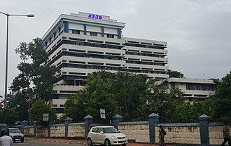 Kerala State Electricity Board - KSEB Headquarters in Thiruvananthapuram, Kerala